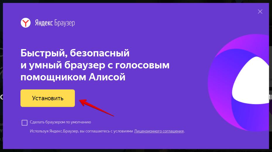 зависает видео в браузере яндекс