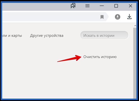 тормозит видео онлайн в яндекс браузере