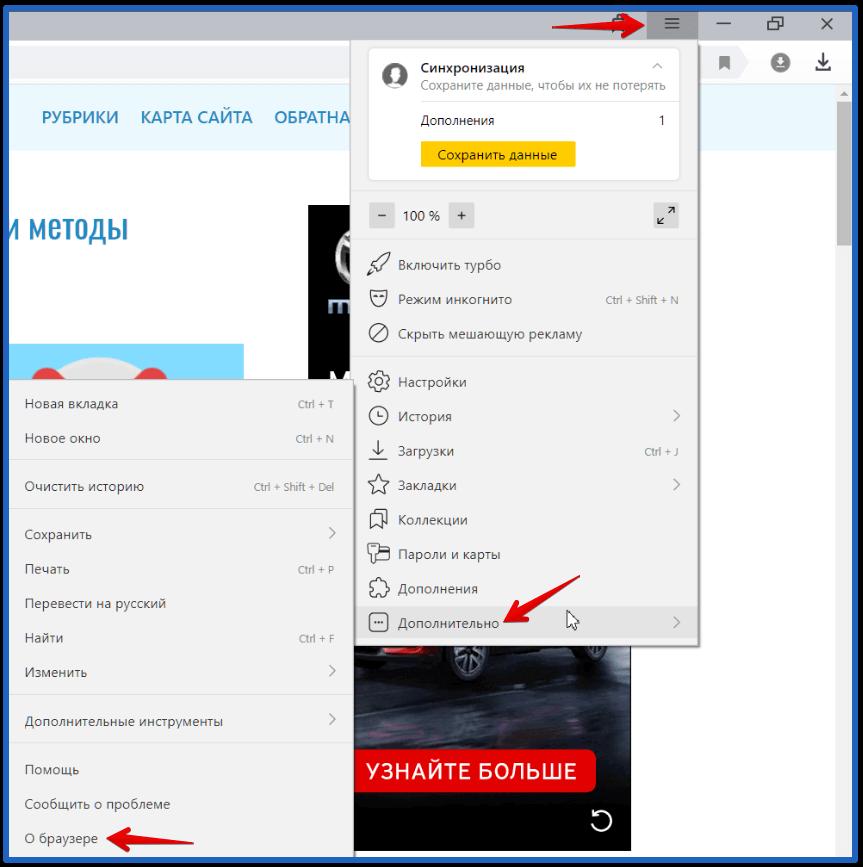 почему не скачиваются файлы в яндекс браузере