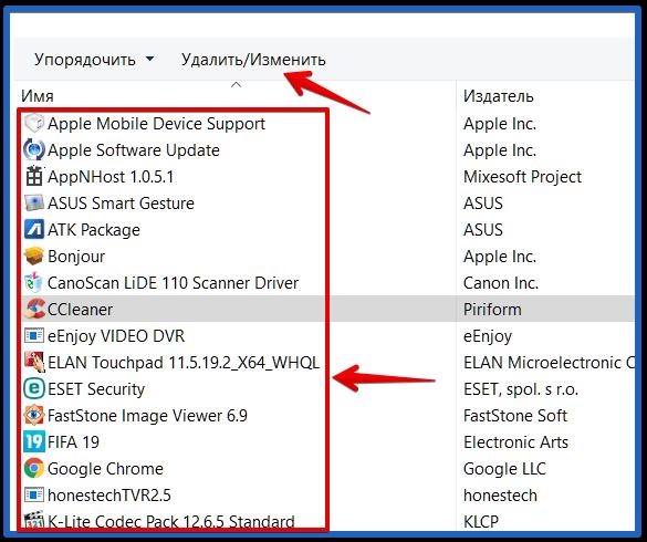 почему маленькая скорость скачивания в яндекс браузере