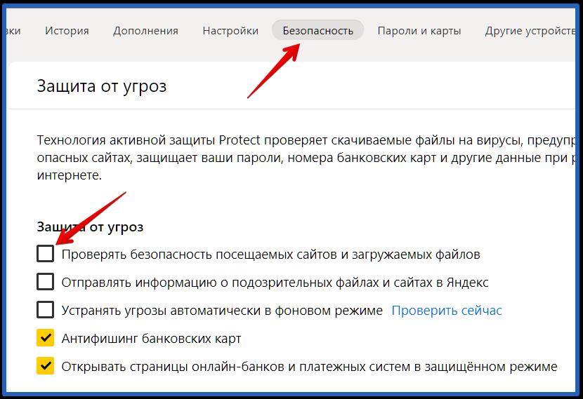 почему яндекс браузер медленно скачивает файлы