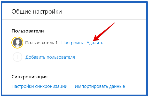 яндекс браузер перестал переносить файлы