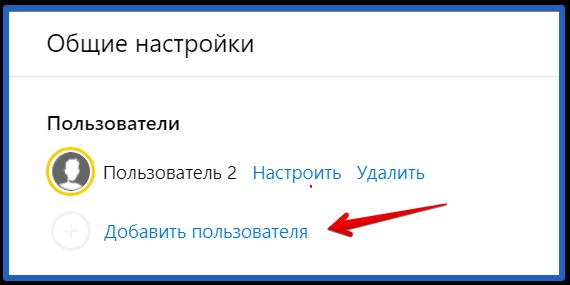 яндекс браузер не извлекает файлы загрузка прервана
