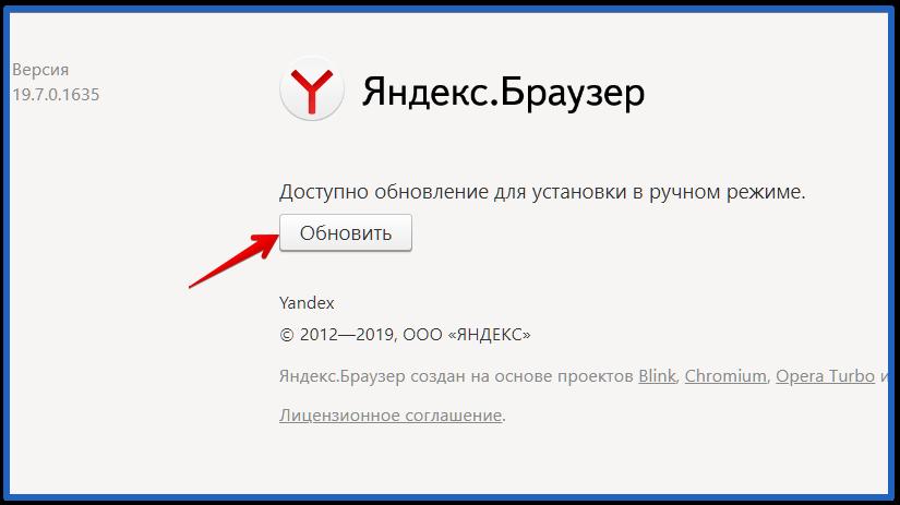 не скачиваются файлы в яндекс браузере