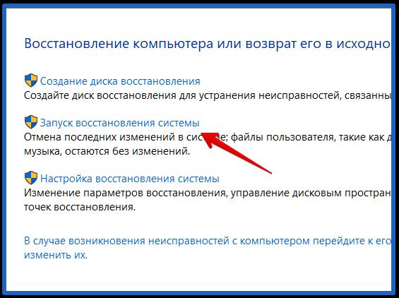 ошибка скачивания в браузере яндекс