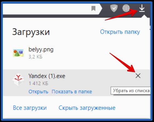 низкая скорость скачивания в yandex browser