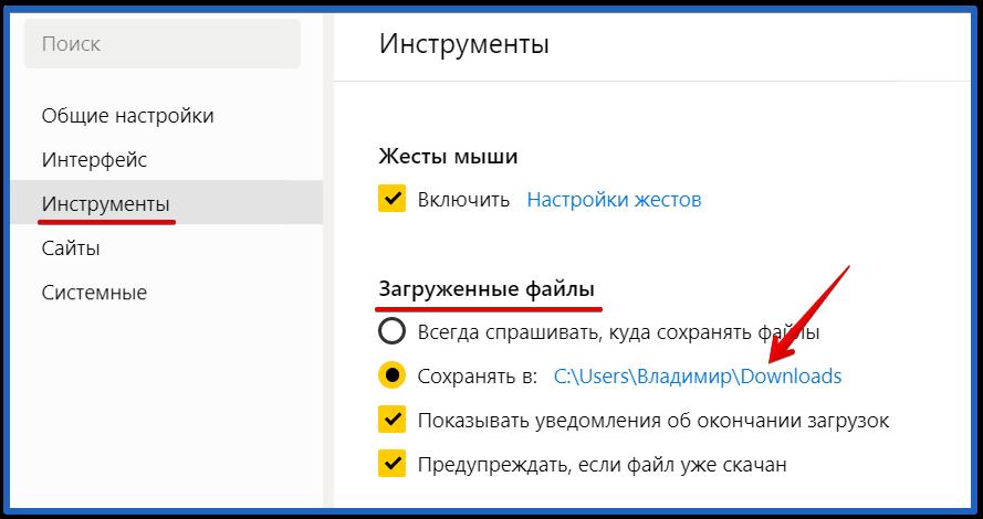 яндекс браузер не скачивает файлы что делать