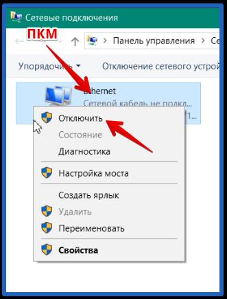 яндекс браузер перестал скачивать файлы