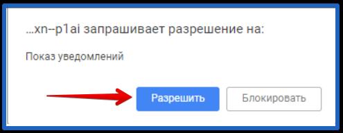 как включить всплывающие окна в yandex browser