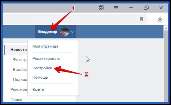 как запустить оповещения в яндекс браузере
