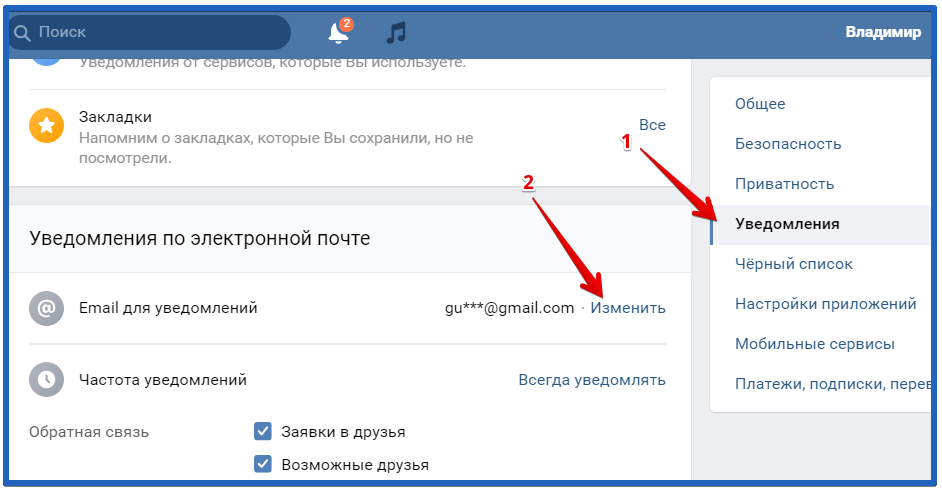 как разрешить уведомления вк в яндекс браузере