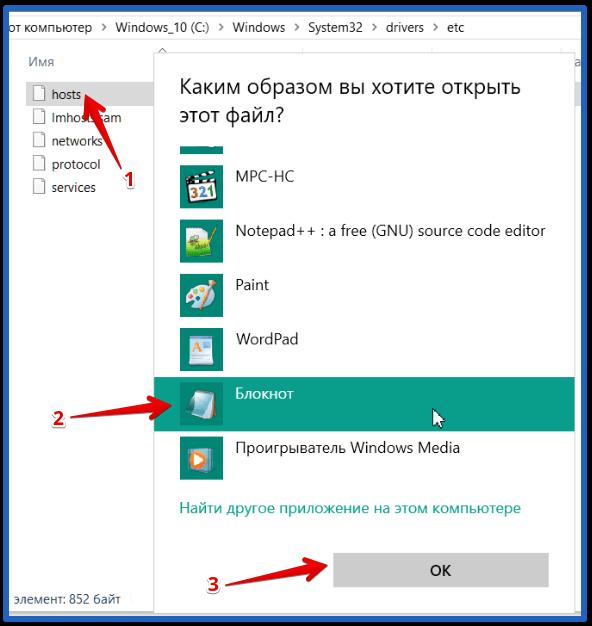 как отключить обновление яндекс браузера навсегда