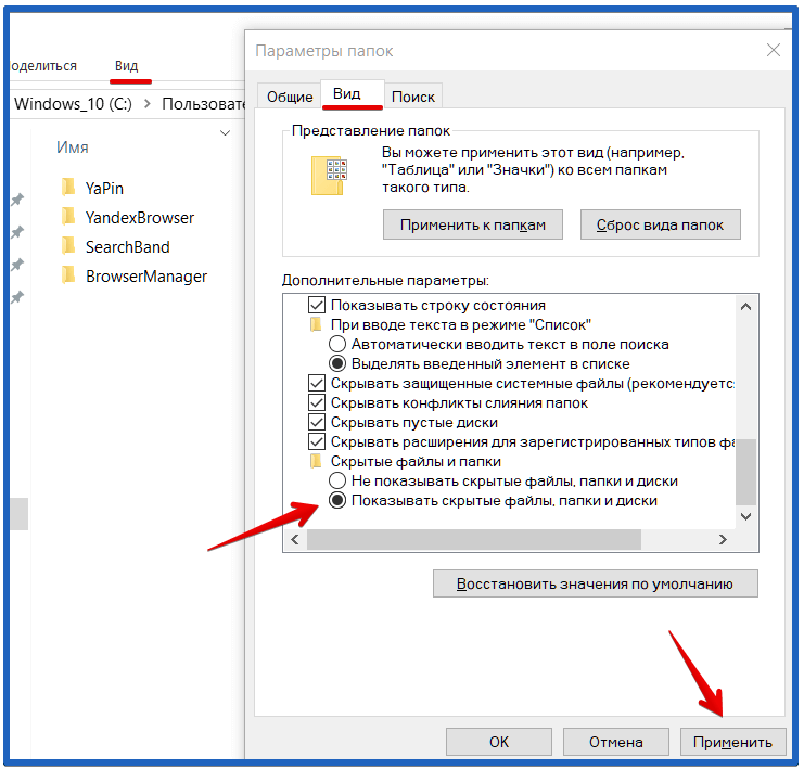как восстановить исчезнувший yandex browser