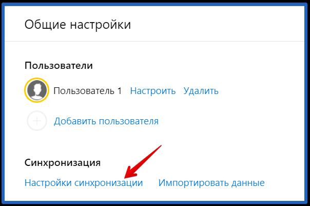 восстановление браузера яндекс после удаления