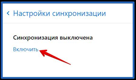 исчез яндекс браузер как восстановить