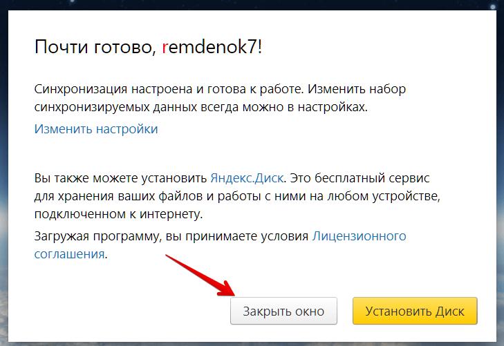 восстановление яндекс браузера