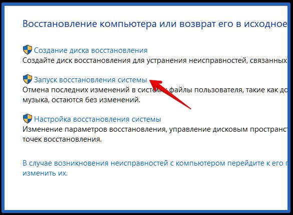 откатить яндекс браузер на компьютер