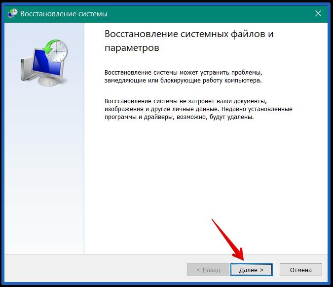 как воссоздать удаленный яндекс браузер