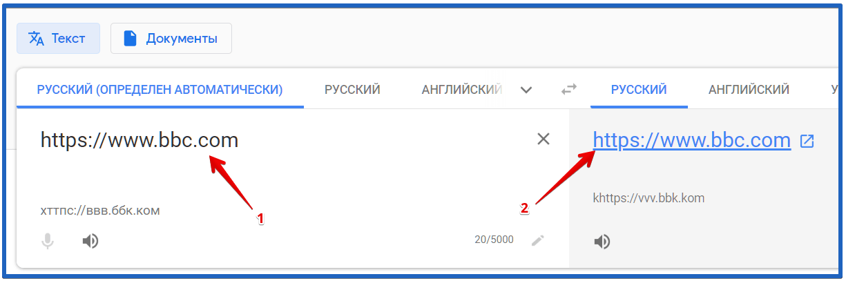 перевести страницу в гугл хром