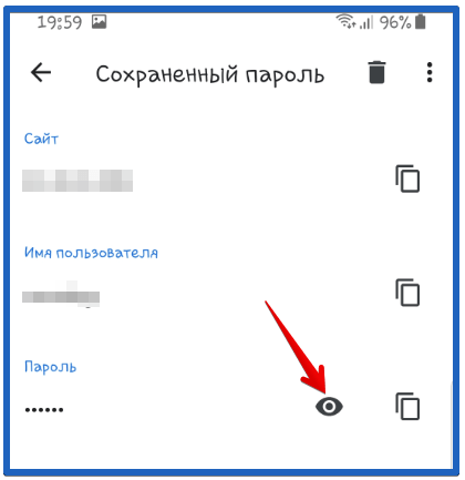 как узнать сохраненные пароли в google chrome
