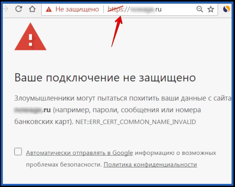 автозаполнение логина и пароля в гугл хром