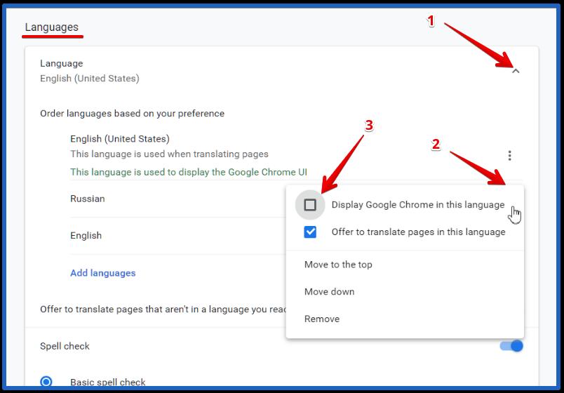 как сменить язык в гугл хром