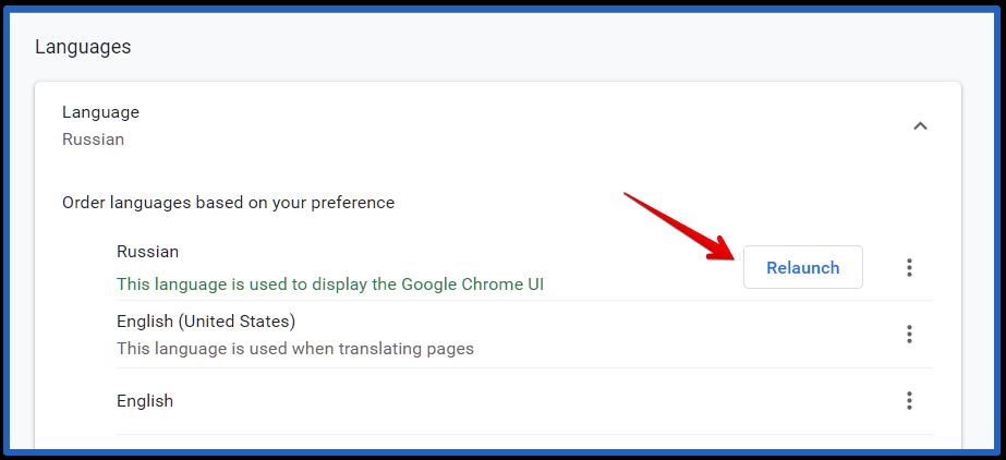 как поменять язык в браузере гугл хром