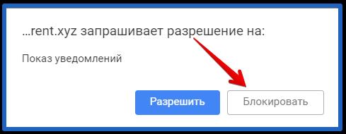 подписки google chrome