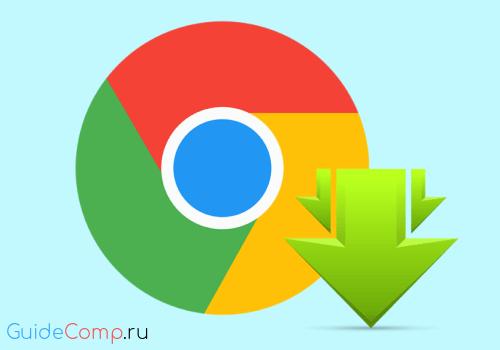 savefrom net расширение для гугл хром