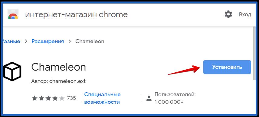 расширение savefrom net для google chrome