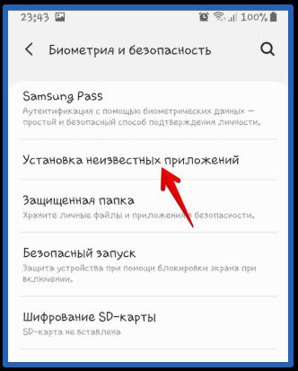 скачать savefrom для google chrome