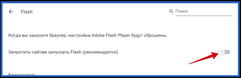Как включить flash player в tor browser hydra2web что есть кроме тор браузера гирда